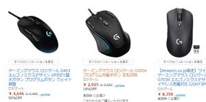 多ボタンマウス