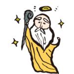【Amazon】神対応は本当だった!Kindle本を返品した体験談!--アイキャッチ