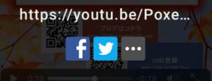 スマホでサイトやLINEに埋め込まれたYouTube動画の再生速度変更方法!-アイキャッチ