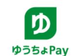 【ゆうちょpay】5/8からダウンロード可能に!さっそく設定してみた-アイキャッチ