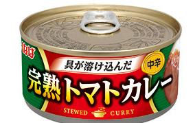 【健康系】鶏もも・鶏むね+【いなば】完熟トマトカレー缶の組み合わせがめちゃウマ!-アイキャッチ