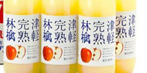 【健康系】津軽完熟林檎ジュースを飲んでみた!超オススメ!-アイキャッチ