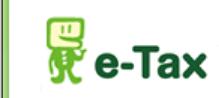 小規模事業主の確定申告は【e-Tax】がオススメ!ネットで完結。手書きも税務署へ行くことも不要!-アイキャッチ