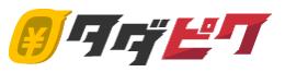 複数サイトを横断して画像検索!【タダピク】が非常に便利!-アイキャッチ