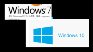 Windows7のサポートが20年1月で終了!Windows10にアップグレード・PC買い替えどちらが良い?-アイキャッチ