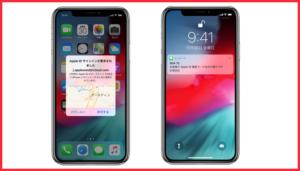 【iPhone】非常に邪魔くさい(2ファクタ認証)を解除するには?-アイキャッチ