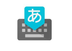 【Windows10】日本語に変換できない!(google日本語入力)を使用中に画面左下の検索窓から検索したときだけ発生する症状の対処方法!-アイキャッチ