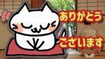 フクロウ情報局:毎日更新終了のお知らせ!(不定更新に変更)-アイキャッチ