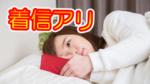 寝ているときでもスマホの着信音やプッシュ通知音がでるようにしている人は不健康確定というお話-アイキャッチ