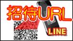 LINEで自分の招待URLを作成する方法と画像で送られてきたQRコードをカメラ無しで読み取る方法!-アイキャッチ