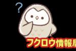アンドロイドスマホ【OppoReno3A】購入後に行った設定メモ!